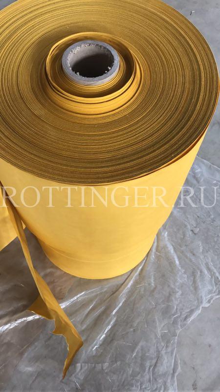 Лакмусовая бумага Роттингер, индикаторная бумага роттингер